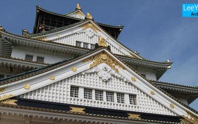 오사카성(大阪城)