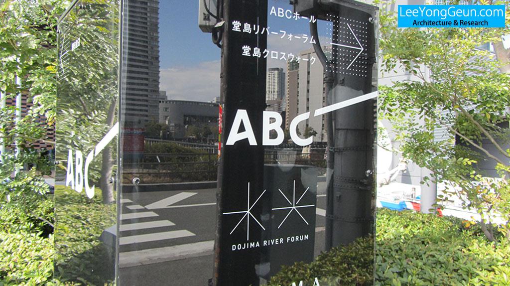 abchall_08