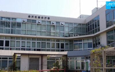 카나자와구종합청사(金沢区総合庁舎)/마키후미히코(槇文彦)