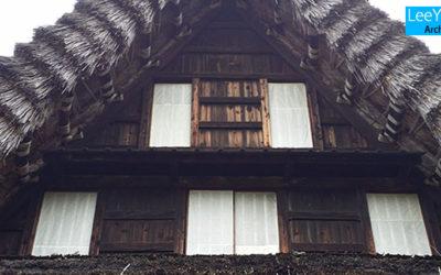 일본민가원(日本民家園)
