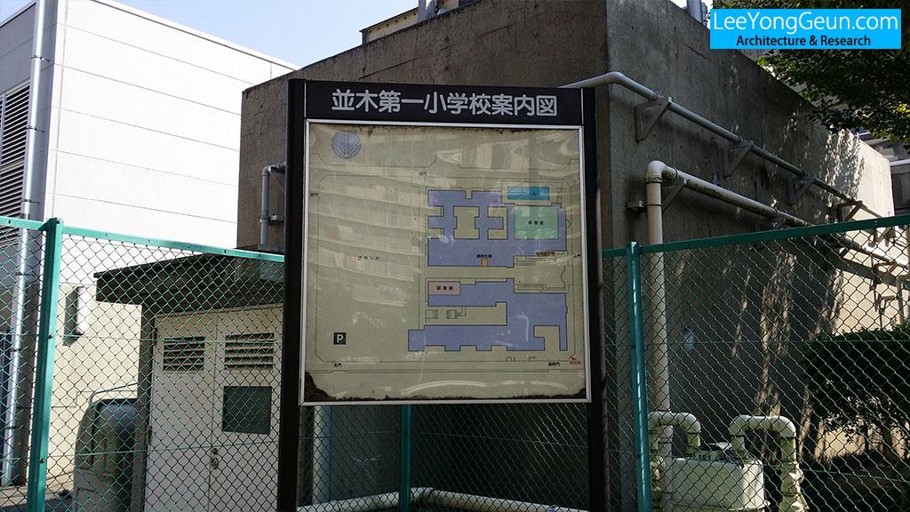 namiki_09