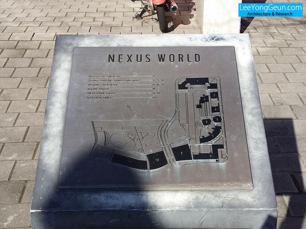 nexus_05