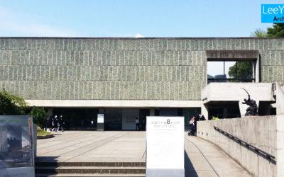국립서양미술관(国立西洋美術館)/르코르뷔지에(Le Corbusier)