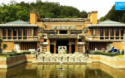 임페리얼호텔 라이트관(帝国ホテルライト館)/프랭크로이드라이트(Frank Lloyd Wright)