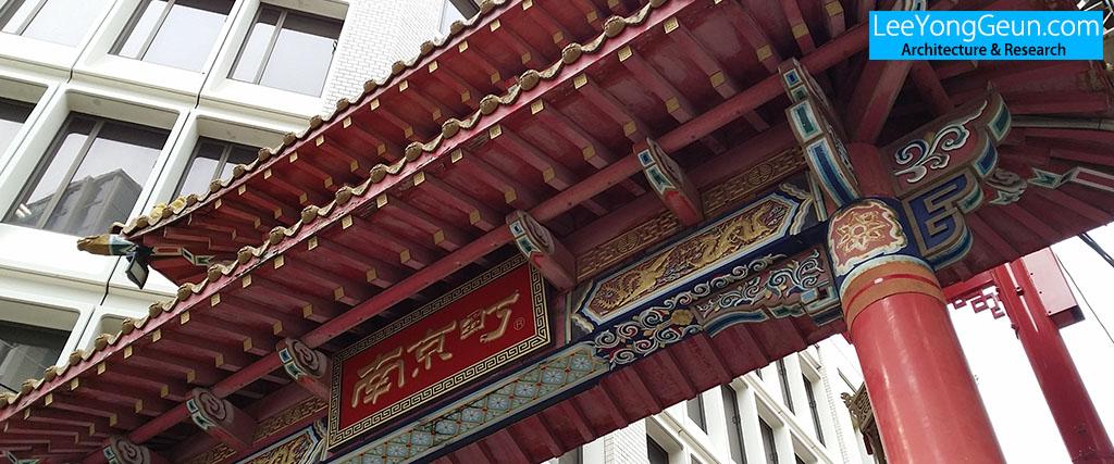 코베차이나타운(神戸中華街-南京町)