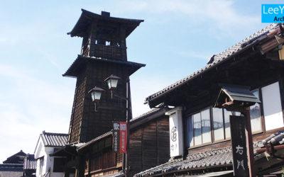 카와고에쿠라즈쿠리전통가옥거리(川越一番街)