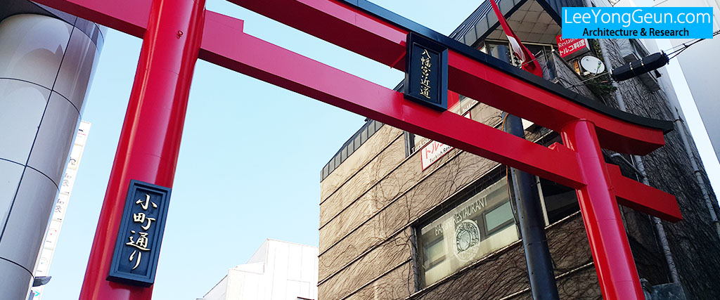 카마쿠라코마치도오리(鎌倉小町通り)