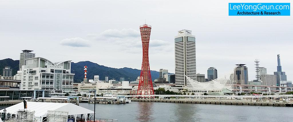 코베포트타워(神戸オートタワー)/닛켄셋케이(日建設計)