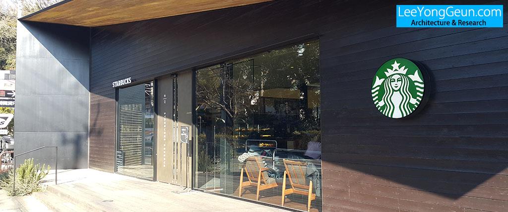 스타벅스 카마쿠라오나리마치점(スターバックスコーヒー鎌倉御成町店)/COTOPACE