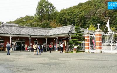 메이지무라(明治村)