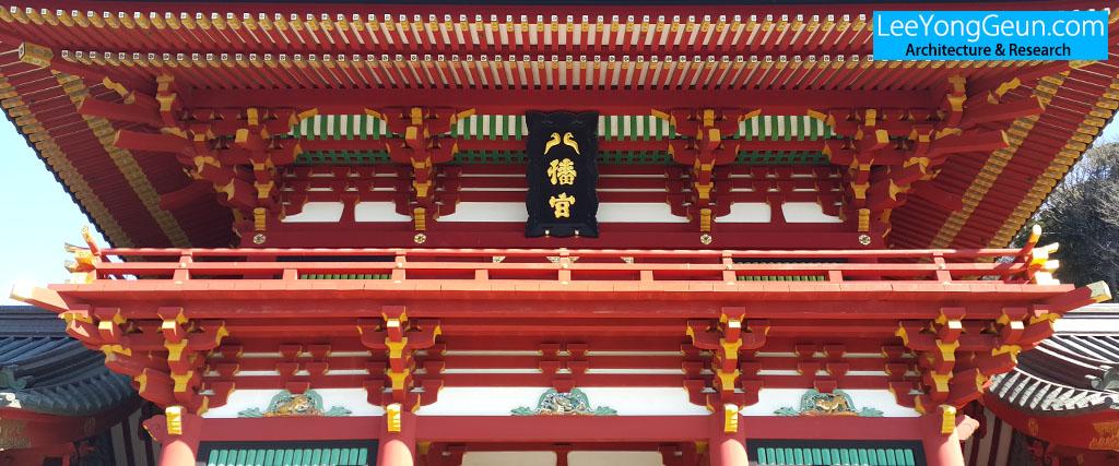카마쿠라츠루오카하치만궁(鎌倉鶴岡八幡宮)