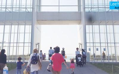 Crystal view(카사이린카이공원전망공원 레스트하우스)/다니구치요시오(谷口吉生)