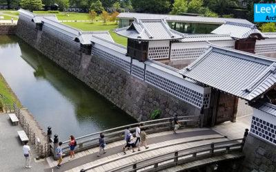 가나자와성 공원(金沢城公園)