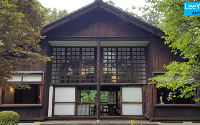 마에가와쿠니오 자택(前川国男自宅)/ 마에가와쿠니오(前川国男)