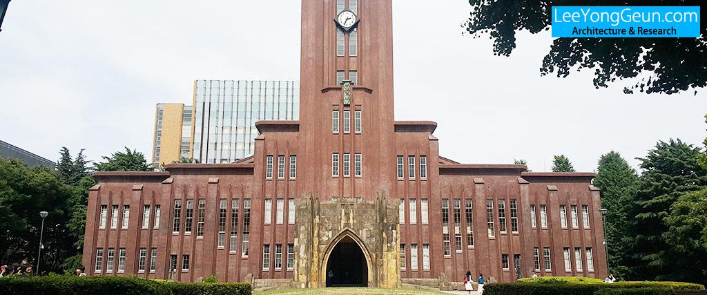 동경대학교 야스다강당(東京大学安田講堂)/우치다 요시카즈(内田祥三)